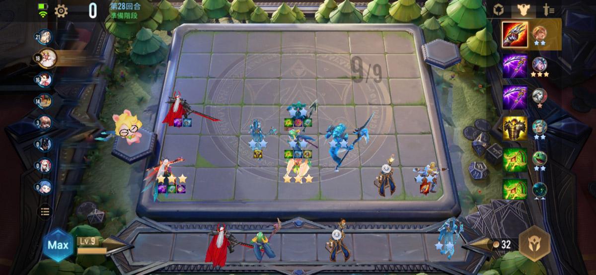 魔法棋最強陣容裝備分析